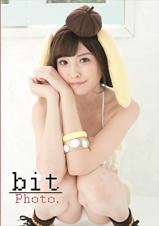 【bit065】