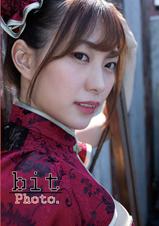 【bit111】