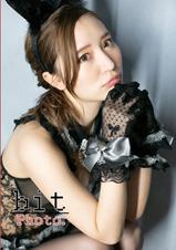 【bit114】