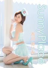 【bit012】SunnyPlace