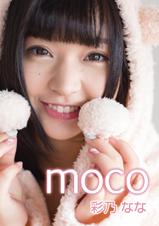【bit027】moco