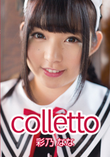 【bit028】colletto