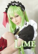 【bit033】Lime