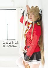 【bit042】Cowlick